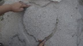 July spune că inima ei seamănă cu un măr. :) Mie îmi place exat așa cum este.